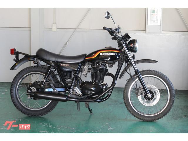 カワサキ 250TRの画像(愛知県