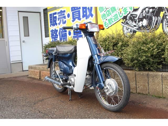 ホンダ スーパーカブ90カスタムの画像(石川県