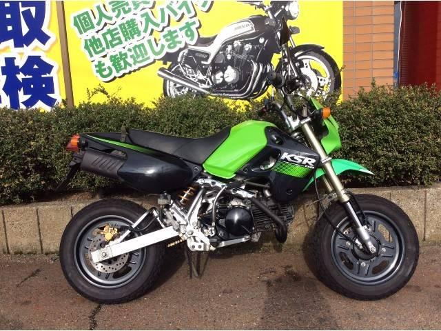 カワサキ KSR110の画像(石川県