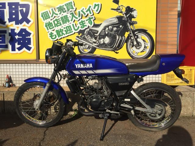 ヤマハ RZ50の画像(石川県
