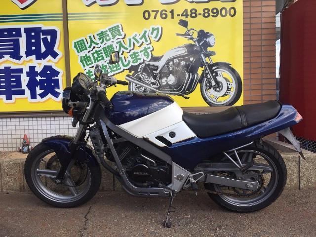 ホンダ VTZ250の画像(石川県