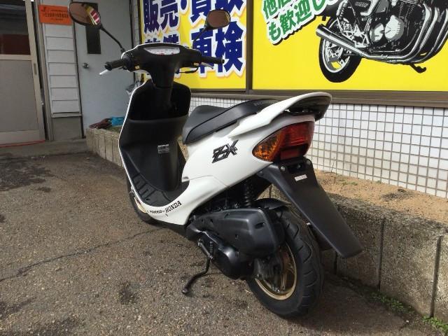 ホンダ ライブDio ZXの画像(石川県