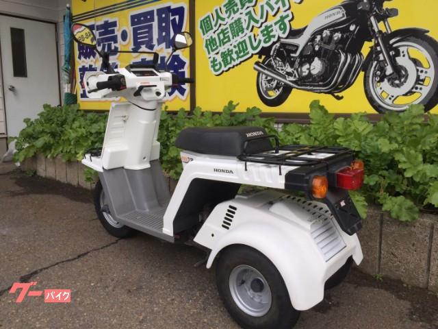 ホンダ ジャイロX TD01の画像(石川県