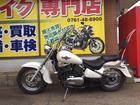 カワサキ バルカン400クラシックの画像(石川県