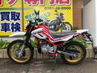 セロー250 ファイナルモデル