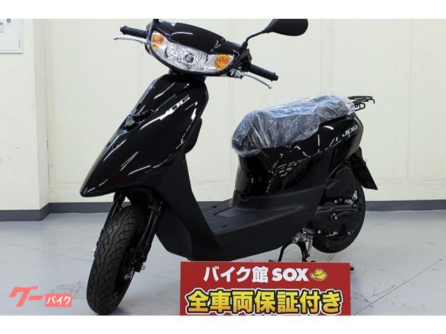ヤマハ JOG OEMの画像(三重県