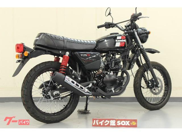 カワサキ W175TR SE 国内未発売モデルの画像(三重県