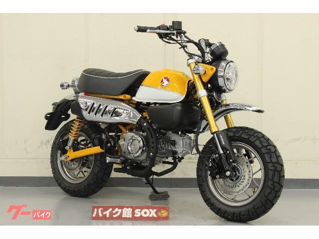 ホンダ モンキー125 ABSの画像(三重県
