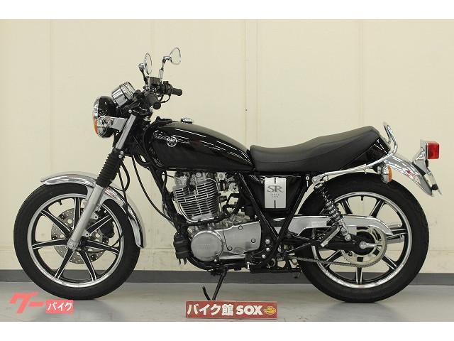ヤマハ SR400 2019年モデル ワンオーナー キャストホイール仕様の画像(三重県