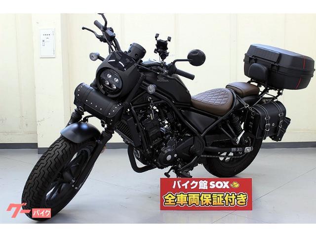 ホンダ レブル250 Sエディション 2020年モデル トップケース サドルバッグの画像(三重県