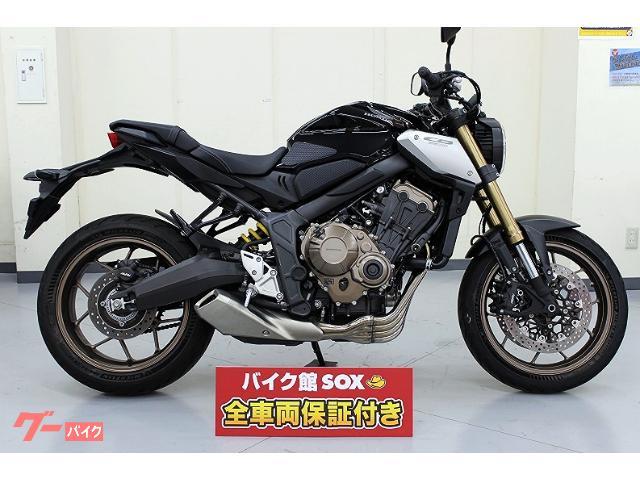 CB650R 2019年モデル フルノーマル