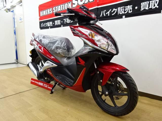 ホンダ タラニス110 STDの画像(愛知県