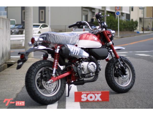 ホンダ モンキー125 ABSモデルの画像(愛知県