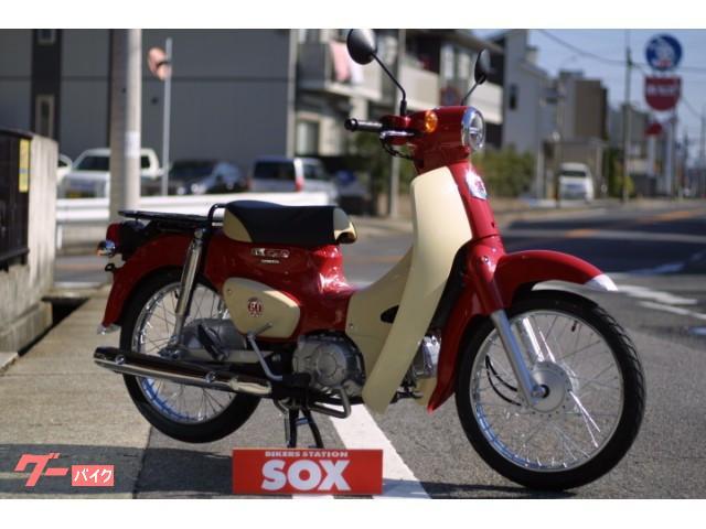 ホンダ スーパーカブ110 60周年記念モデル 新車の画像(愛知県