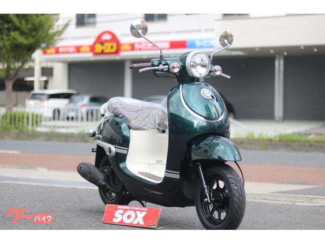 ホンダ ジョルノDXの画像(愛知県