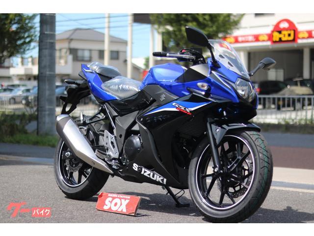 スズキ GSX250R 2020年 NEWカラーの画像(愛知県
