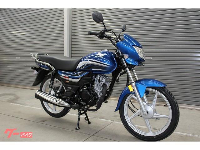 ホンダ CD110デラックス 国内未発売モデルの画像(愛知県