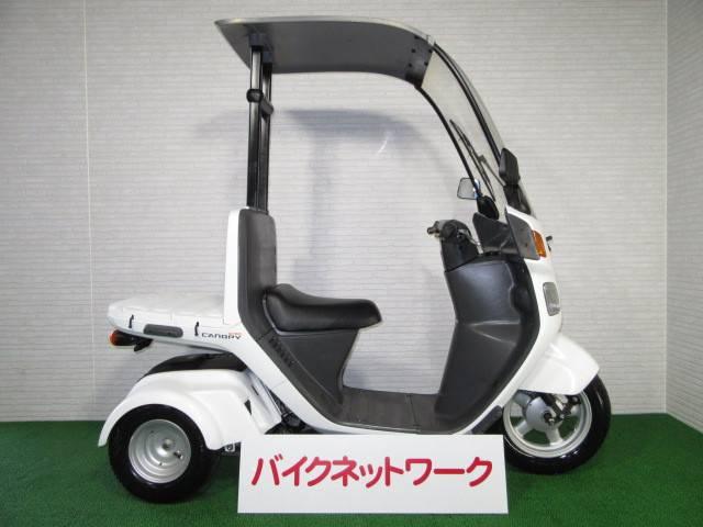 ホンダ ジャイロキャノピー 4st インジェクション 現行モデルの画像(愛知県