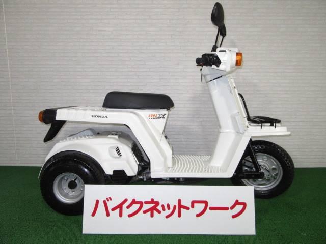 ホンダ ジャイロX 2st 後期型 ミニカー仕様の画像(愛知県