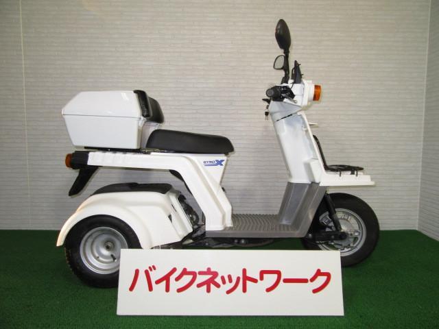 ホンダ ジャイロX 4stインジェクション ミニカー仕様 カスタムBOX付の画像(愛知県