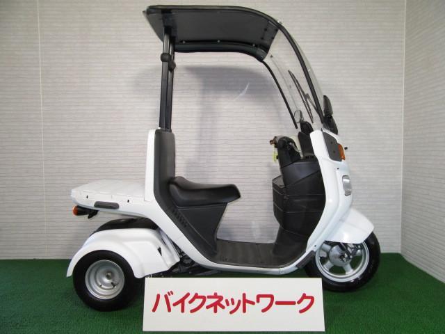ホンダ ジャイロキャノピー 4スト現行モデル ワイドバイザー レッグシールド付の画像(愛知県