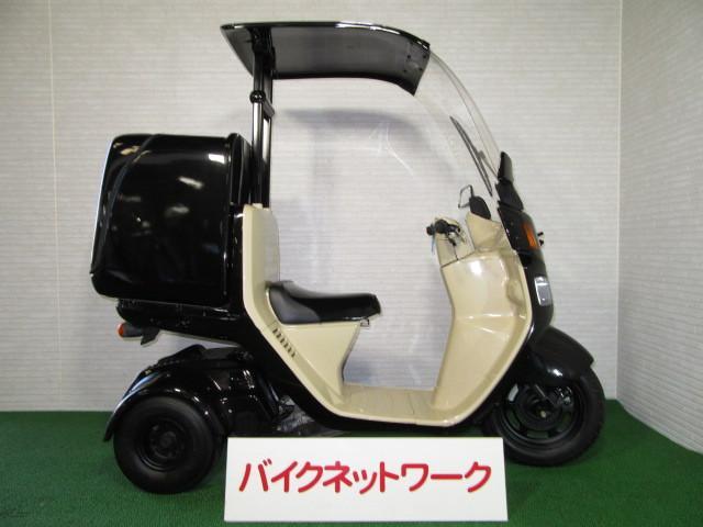 ホンダ ジャイロキャノピー ミニカーカスタム オールペイント Rタイヤ新品の画像(愛知県