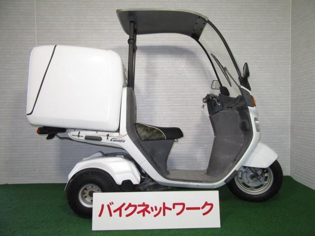 ホンダ ジャイロキャノピー 2st ミニカー仕様 カスタムシートの画像(愛知県