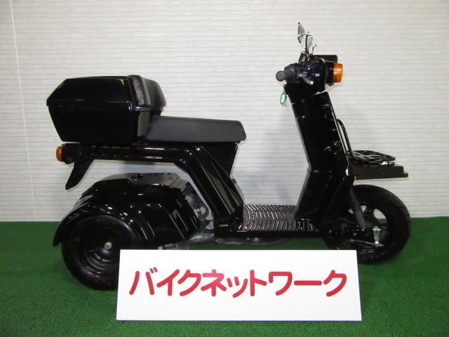 ホンダ ジャイロX 4stインジェクション ミニカーカスタム タイヤ前後新品の画像(愛知県