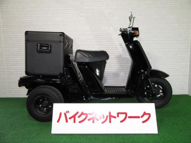 ホンダ ジャイロUP オールペイントミニカーカスタム 新品リアBOXの画像(愛知県