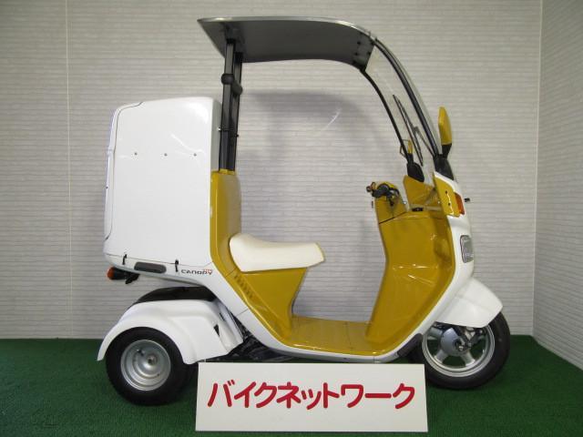 ホンダ ジャイロキャノピー 4stインジェクション ミニカーカスタム タイヤ新品の画像(愛知県