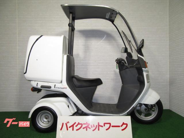 ジャイロキャノピー 4st デリバリーBOX ミニカー仕様