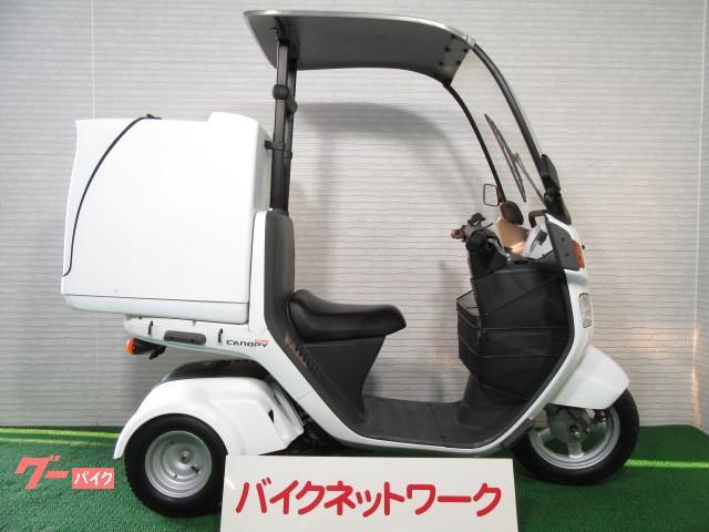 ジャイロキャノピー 4st ミニカー仕様 スマフォホルダー付き