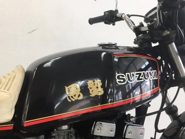 スズキ GSX250E 黒鷲の画像(愛知県