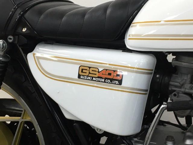 スズキ GS400の画像(愛知県