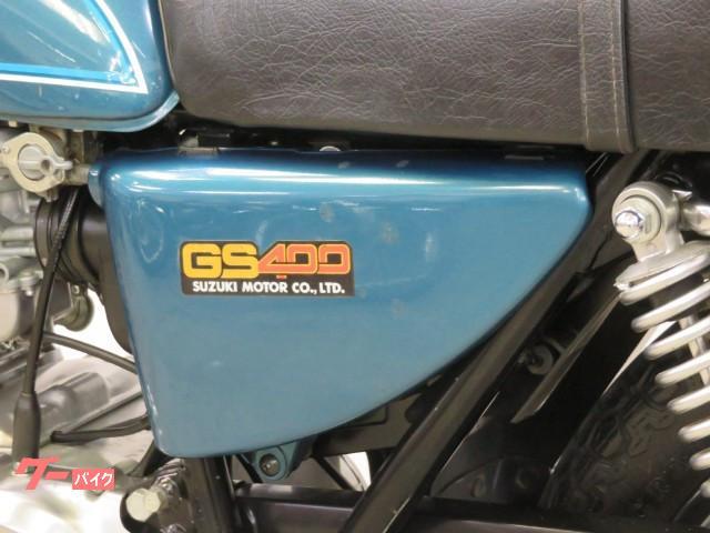 スズキ GS400 フルノーマルコンディションの画像(愛知県
