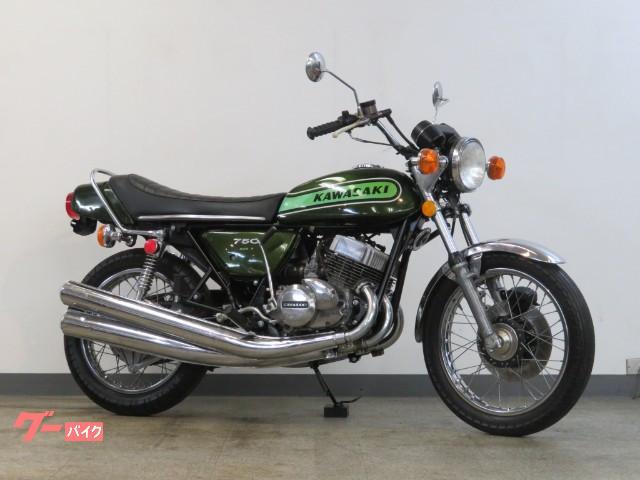 750SS H2B