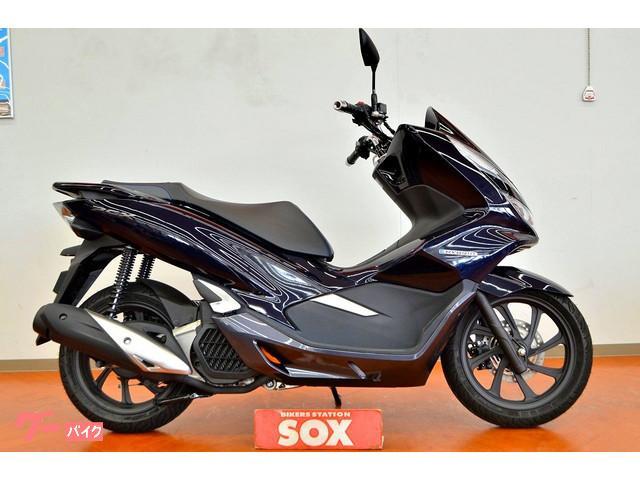 PCX150 HYBRID 国内未発売モデル