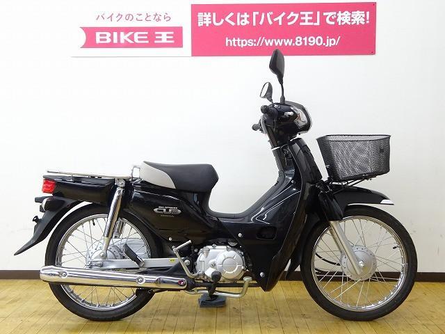 ホンダ スーパーカブ110 インジェクション フルノーマルの画像(長野県