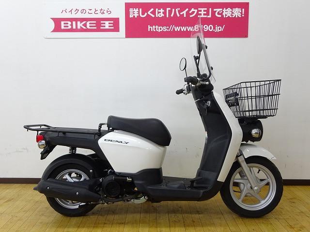 ホンダ ベンリィ110プロ インジェクション フルノーマルの画像(長野県