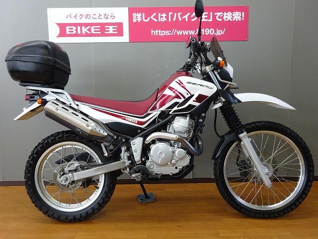 ヤマハ セロー250の画像(長野県