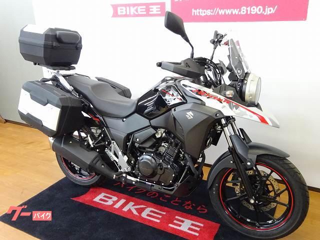 スズキ V-ストローム250 ABS フルパニア 2020年モデルの画像(長野県