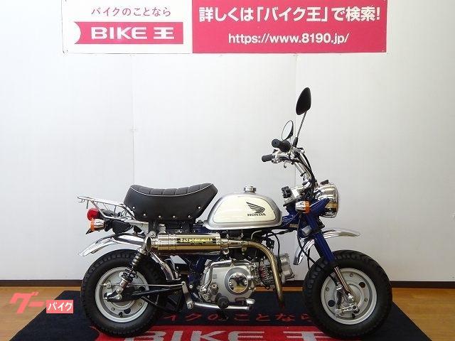 モンキー 88ccボアアップ ヨシムラマフラー 2012年モデル