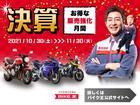 ヤマハ セロー250 インジェクション 2014年モデル リヤキャリア装備の画像(長野県