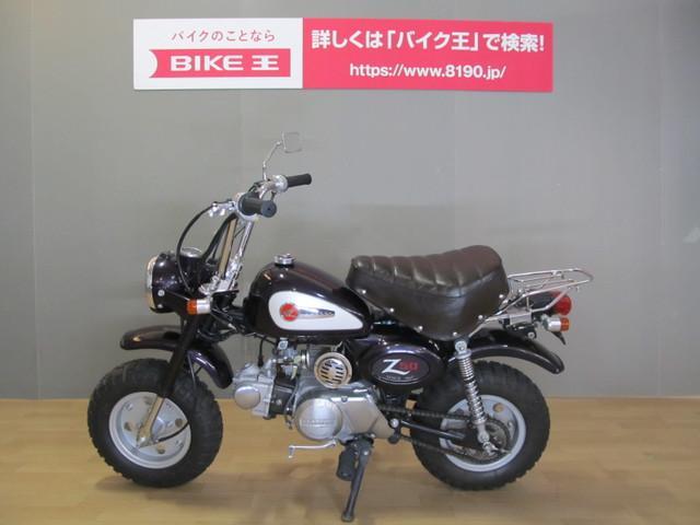 ホンダ モンキー キャブ車の画像(石川県