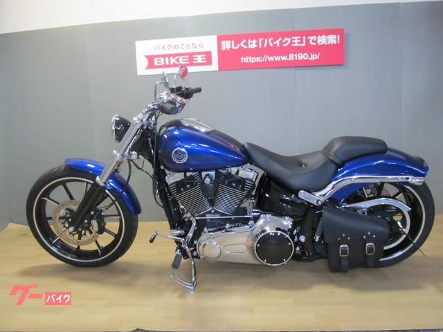 HARLEY-DAVIDSON FXSB ブレイクアウトの画像(石川県
