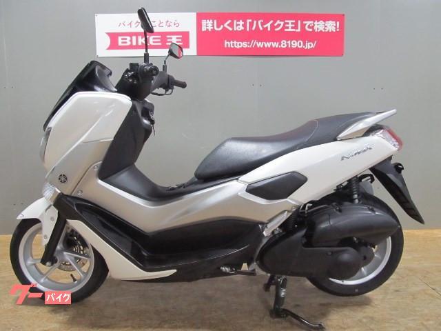 ヤマハ NMAX 2018年モデル フルノーマル ワンオーナーの画像(石川県