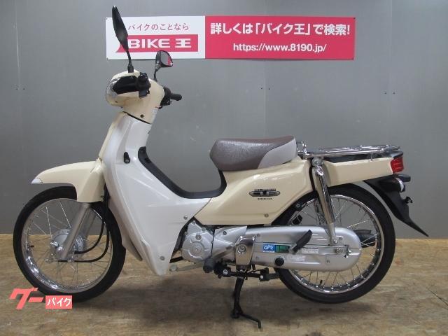 ホンダ スーパーカブ110 2012年モデル ワンオーナー フルノーマル タイヤ前後新品の画像(石川県