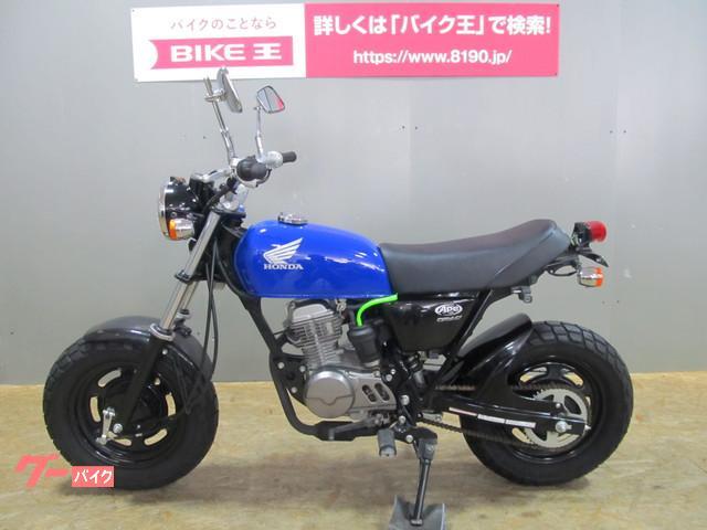 ホンダ Ape リヤフェンダーレス 2009年モデルの画像(石川県