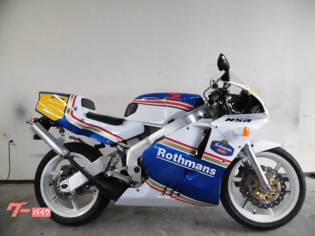 NSR250R SP MC21 ロスマンズ