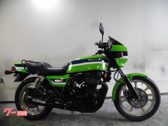 Z1000R−II スーパーバイクレプリカ 北米仕様 オールペイント カーカーマフラー